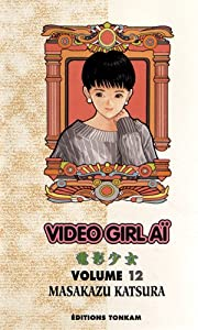 Video Girl Aï Edition simple Tome 12