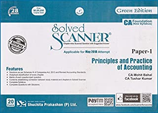 Shuchita Prakashan's Solved Scanner on Principles and Practice of Accounting for CA Foundation [CPT] Paper 1 May 2018 Exam (New Syllabus)