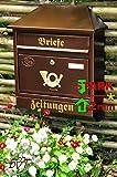 Grande cassetta delle lettere XXL, zincate con tetto antiruggine Wal-Mart W/C rame rame marrone + scomparto per il giornale, Cassetta postale