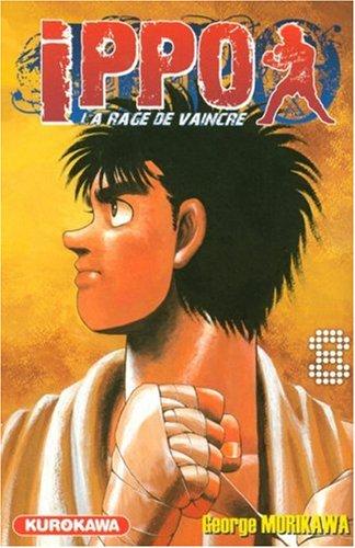 Ippo Saison 1 - La rage de vaincre Tome 8