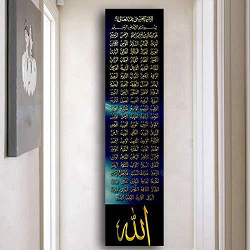 Arabisch Islamische Kalligraphie Leinwand Malerei Schwarz Gold Muslim Bismillah Koran Poster Und Drucke Wandkunst Bild Für Wohnzimmer 40x160 cm ungerahmt PA099