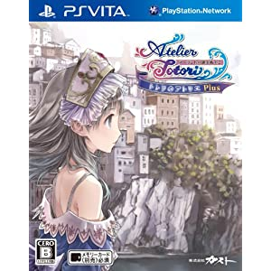 Totori no Atelier Plus: Arland no Renkinjutsushi 2 (japan import)