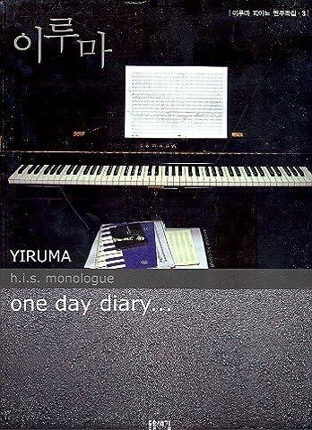 Yiruma Piano Album vol.3 H.I.S. Monologue: One-Day Diary - 27