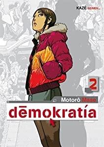 Demokratia Edition simple Tome 2