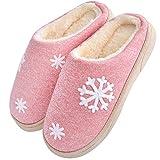 JACKSHIBO Damen Herren Plüsch Baumwolle Pantoffeln Weiche Leicht Wärme Hausschuhe Rutschfeste Slippers Für Unisex, Rosa, EU 36/37=CN 38/39