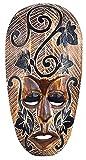 Maske Amar, wahlweise 25 cm oder 33 cm, Holz-Maske aus Bali, Wandmaske, Grösse:ca. 33 cm