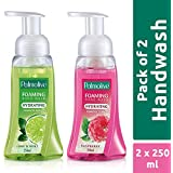 Palmolive Hydrating Foaming Hand Wash, Raspberry - 250 ml Pump with Palmolive Hydrating Foaming Hand Wash, Lime & Mint - 250ml Pump