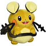 Pocket Monsters Pokemon stuffed N-05 Deden'ne