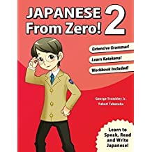 Japanese from Zero! 2: Proven Techniques to Learn Japanese for Students and Professionals by Trombley, George, Takenaka, Yukari (2006) Paperback
