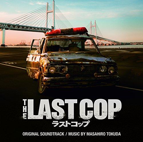 Last Cop,the