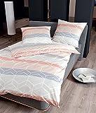 Janine Mako Satin Bettwäsche 3 teilig Bettbezug 240 x 220 cm Kopfkissenbezug 80 x 80 cm Moments Muster puderrouge Silber