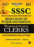 SSSC High Court of Punjab and Haryana Clerks Exam Books