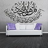 Bluelover Pvc-Islamische Muslimische Arabische Inspiration Kunst Abnehmbare Wandtattoo