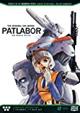 Patlabor Ova (2pc) / (Sub) [DVD] [Region 1] [NTSC] [US Import]