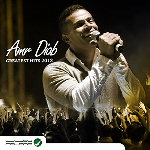 Amr Diab: Greatest Hits 2013 Amr Mp3