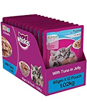 Whiskas Kitten (2-12 months) Wet Cat Food, Tuna in Jelly, 12 Pouches (12 x 85g)