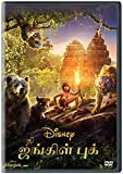 The Jungle Book - Autoplay Tamil ( 2016 ...