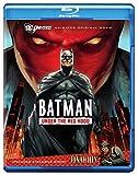Batman: Under The Red Hood [Edizione: Stati Uniti]