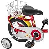 Hinterer Fahrradkorb PUKY GK 2 für Kinderfahrrad Z2