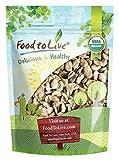 Habas Orgánicas, 1 Libra - Frijoles Fava, Eco, Ecológico, no OGM, Kosher, crudas, brotables, Vicia Faba secas, semillas a granel, producto de los EE. UU.