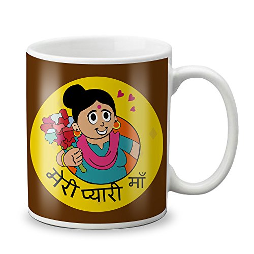 LOF Meri Pyari Maa Gifts For Mummy For Mother's Day and Birthday Anniversary Gifts 325 ml Ceramic Coffee Mug  available at amazon for Rs.299