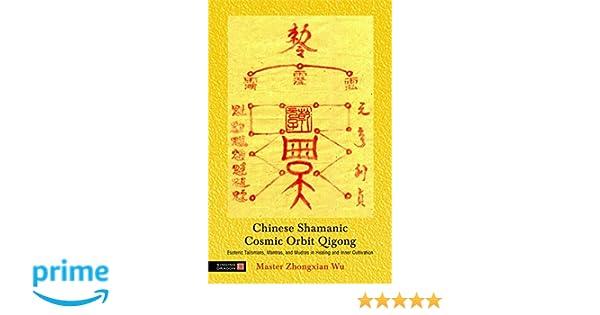 Chinese Shamanic Cosmic Orbit Qigong: Esoteric Talismans