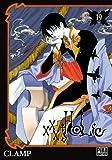 XXX Holic Vol.19 - Pika - 19/10/2011