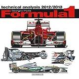 Formula 1: Technical Analysis 2012/2013