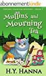 Muffins and Mourning Tea (Oxford Tear...