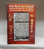 Das Buch der Schrift: Enthaltend die Schriftzeichen und Alphabete aller Zeiten und aller Völker des Erdkreises - Carl Faulmann