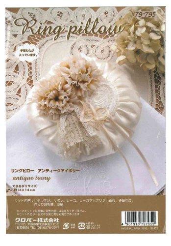 Clover ring pillow making kit / Antique Ivory (japan import) (Kit Making Pillow)