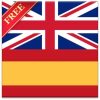 English Spanish dictionary FREE
