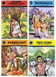 Amar Chitra Katha: Mixed Collection of 10 Books Across All 5 Categories: Visionaries, Epics and Mythology, Fables and Humor,Classics, Bravehearts (ASSORTED TITLES)