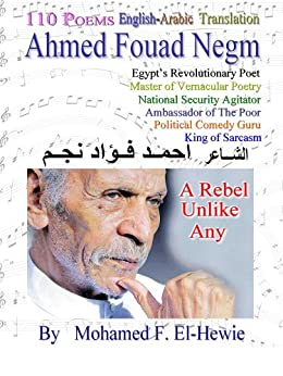Ahmed Fouad Negm Egypt's Revolutionary Poet. English-arabic Translated Poetry por Mohamed F. El-hewie epub