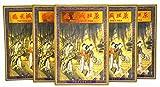 Fei Yan FeiYan New Swan Diet Slimming Tea five ladies version (6 Boxes)