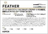 Burton Damen Feather Snowboard, Schwarz, 144 - 2