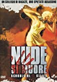 Nude si muore [IT Import]