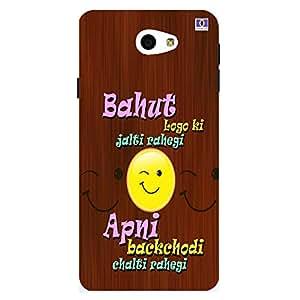 Bahut Logo Ki Jaltti Rahegi - Mobile Back Case Cover For Samsung Galaxy On 5 (2016)