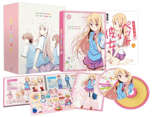 SAKURA SO NO PET NA KANOJO VOL.1(BLU-RAY+BOOKLET)