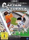 Captain Tsubasa - Die tollen Fußballstars: Volume 3, Episode 61-95 (3 DVDs)