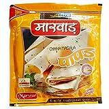 Marwar Chana Masala Papad (Handmade, Medium Spicy & Rajasthani Flavor) 400gm Zipper Pack