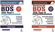 Mastering The BDS 4th Year(Last 25 Years Solved Questions)- Vol. 1 & 2 (Set of 2 books)(New Edit
