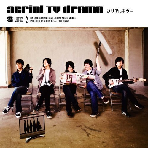 Serial Killer by Serial TV Drama (2011-03-01) - Amazon Musica (CD e Vinili)