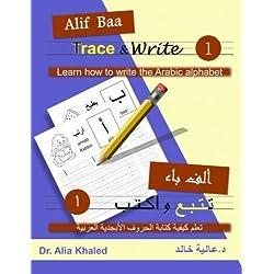 Alif Baa Trace & Write 1: Learn How to Write the Arabic Alphabet