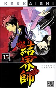 Kekkaishi Edition simple Tome 15