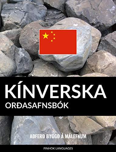 Kínverska Orðasafnsbók: Aðferð Byggð á Málefnum (Icelandic Edition) por Pinhok Languages