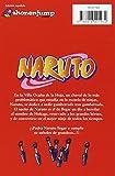 Image de Naruto - Nº 1 (Promo Shonen)