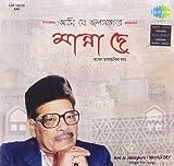 Ami Je Jalsaghare - Manna Dey