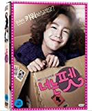 Korean Movie DVD, You're My Pet Korea Version Comic Movie with Eng Sub DVD [ Region Code : 3 ] + Postcard, JANG KEUN SUK + FREE GIFT (Softbay Mask Pack Sheet)