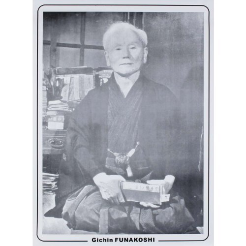 DerShogun Poster Sensei Gichin Funakoshi